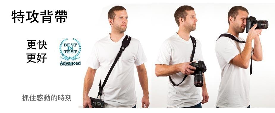 特攻背帶 相機背帶推薦