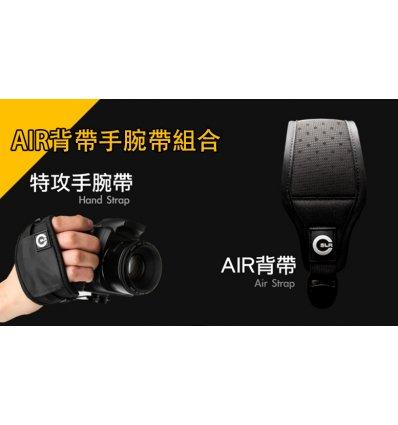Air Handstrap Kit